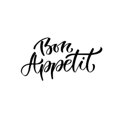 現代ベクトル レタリング。手は文字の壁のポスターのための引用です。フランス句ボナペティ英語では、お食事をお楽しみください。