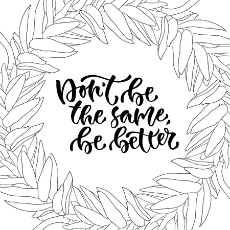 philosophic: Modern vector lettering. Inspirational hand lettered quote. Dont be the same be better. Illustration