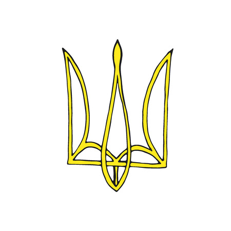 Ukrainian emblem. Trident icon Vector Illustration