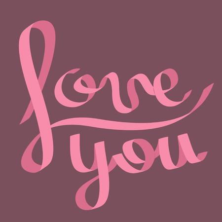 pink satin: Pink satin ribbon in shape of word Love you. Calligraphic. Flat design. Violet background. Vector illustration Illustration