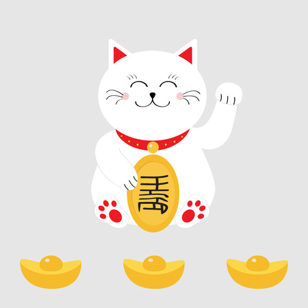 money cat: Lucky cat holding golden coin. Japanese Maneki Neco cat waving hand paw icon. Chinese gold Ingot. Feng shui Success wealth symbol mascot. Cute character. Greeting card. Flat. White background. Vector
