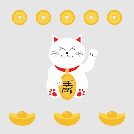 lucky cat: Lucky cat holding golden coin. Japanese Maneki Neco cat waving hand paw icon. Chinese gold Ingot money. Feng shui Success wealth symbol mascot Cute character Greeting card Flat White background Vector