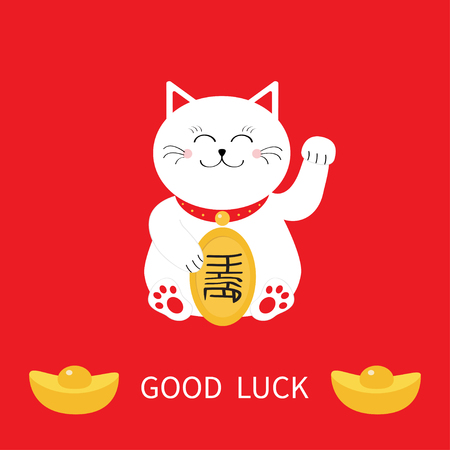 Lucky cat holding golden coin. Japanese Maneki Neco cat waving hand paw. Chinese gold Ingot. Feng shui Success wealth symbol mascot. Cute character. Good luck Greeting card. Flat Red background Vector Illustration