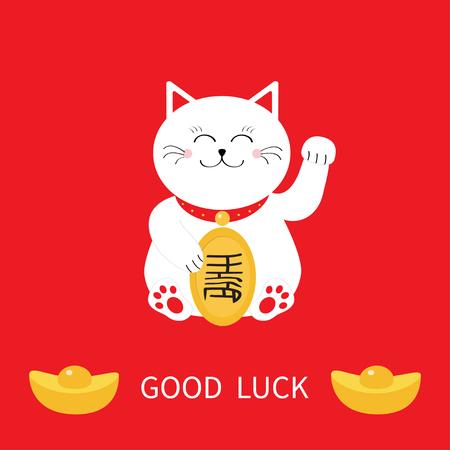 Lucky kat die gouden medaille. Japanse Maneki Neco kat wuivende hand poot. Chinese goudstaaf. Feng shui rijkdom succes symbool mascotte. Schattig karakter. Good luck wenskaart. Flat Rode achtergrond Vector