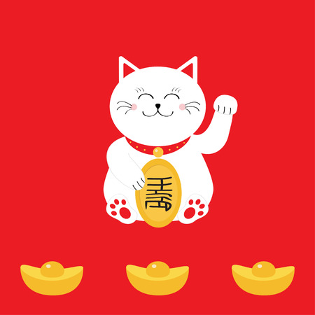 maneki: Lucky cat holding golden coin. Japanese Maneki Neco cat waving hand paw icon. Chinese gold Ingot. Feng shui Success wealth symbol mascot. Cute character. Greeting card. Flat. Red background. Vector