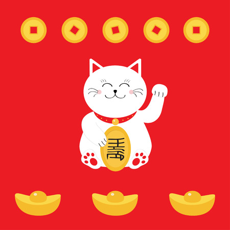 money cat: Lucky cat holding golden coin. Japanese Maneki Neco cat waving hand paw icon. Chinese gold Ingot money. Feng shui Success wealth symbol mascot Cute character Greeting card Flat Red background Vector