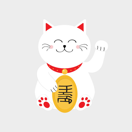 maneki: Japanese Maneki Neco cat waving hand paw icon. Lucky white cat sitting and holding golden coin. Feng shui Success wealth symbol mascot Cute cartoon character Greeting card Flat White background Vector