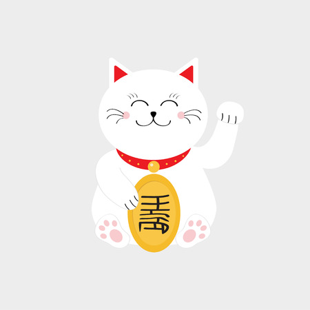 Lucky cat sitting and holding golden coin. Japanese Maneki Neco cat waving hand paw icon. Feng shui Success wealth symbol mascot. Cute cartoon character. Greeting card. Flat. White background. Vector
