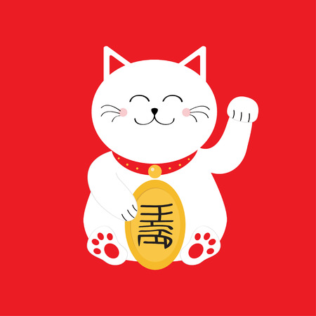 maneki: Japanese Maneki Neco cat waving hand paw icon. Lucky white cat sitting and holding golden coin. Feng shui Success wealth symbol mascot Cute cartoon character Greeting card Flat Red background Vector