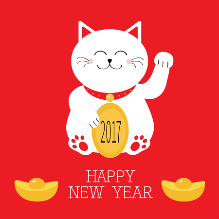 neko: Happy New Year. Lucky white cat sitting and holding golden coin 2017 text Chinese gold Ingot Japanese Maneki Neco kitten waving hand paw Cute cartoon character Greeting card Flat Red background Vector Illustration