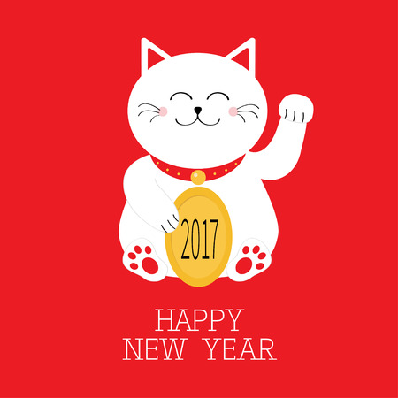 Happy New Year. Lucky white cat sitting and holding golden coin 2017 text. Japanese Maneki Neco kitten waving hand paw. Cute cartoon character Greeting card Flat Red background. Vector illustration Illustration