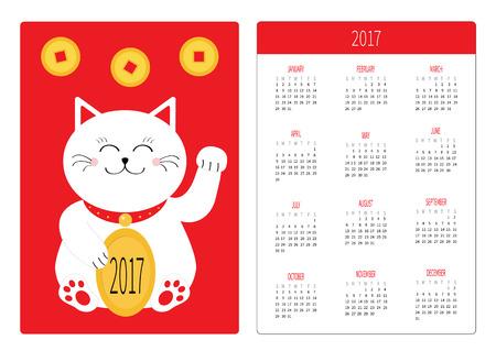 hand red: Pocket calendar 2017 year. Week starts Sunday. Flat design Vertical orientation Template. Lucky cat holding golden coin. Japanese Maneki Neco kitten waving hand. Red background. Cute character Vector