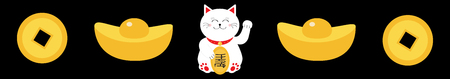 Lucky white cat sitting and holding golden coin. Chinese gold Ingot Money Japanese Maneki Neco kitten waving hand paw. Cute cartoon character. Flat design. Greeting card. Black background. Vector Ilustrace
