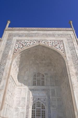 a wonderful world: Taj Mahal in Agra, India