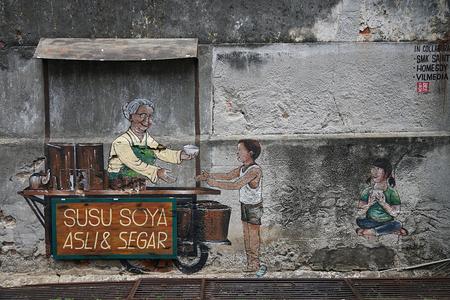 マレーシアの街のストリートアート.