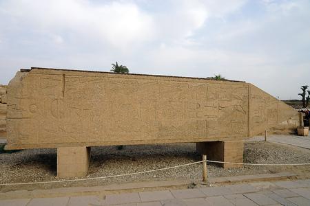 Karnak Temple Egypt Luxor Ruin Pharaoh Archeology .
