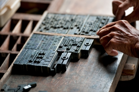 Thai typeset word  in letterpress  photo