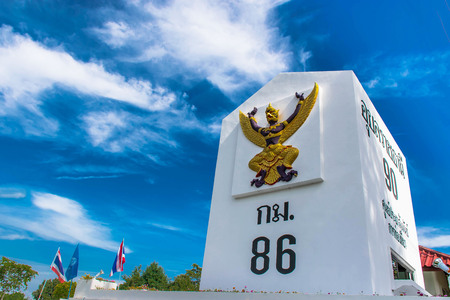 chilometro: Big sign symbol white concrete kilometer with sky and clouds background  on September 31, 2015 at Ubon Ratchathani province Thailand. Archivio Fotografico
