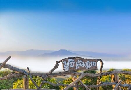 Abstract silhouette the viewpoint at the mountain in Loei province, Thailand fuji mountain. (the Thai language mean: Fuji Loei Province ) 版權商用圖片