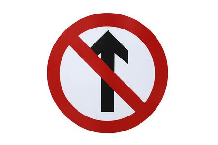 wikipedia: No entry