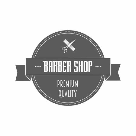 hairdressing scissors: Vintage barbershop in gray color. In it hairdressing scissors wrapped in a ribbon.