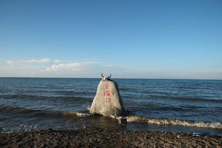 View of Qinghai lake