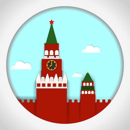 Paper applique style vector illustration. Card with application of Kremlin, Moscow. Postcard. Illustration