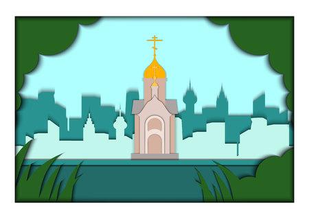 紙アップリケ スタイルのベクトル図です。礼拝堂聖ニコラス、Wonderworker の名の下、ノボシビルスク、シベリアのアプリケーションとカード。はがき