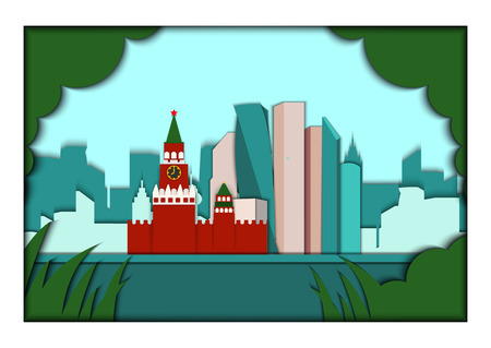 Paper applique style vector illustration. Card with application of Moscow ponorama with Kremlin and Moscow City Business center. Postcard