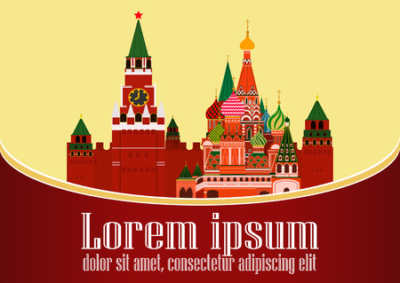 Banner for football soccer championship with image of Moscow, Russia. Vector flat illustration. Sport subject