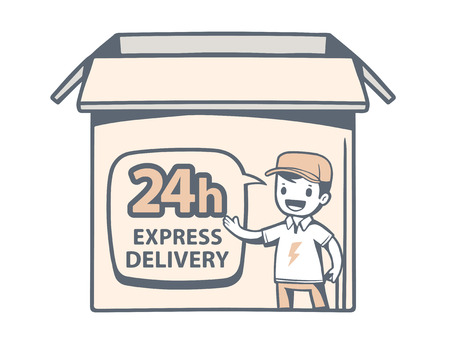 Vector illustration of open box with icon of courier express delivery on white background. Line art design for web, site, advertising, banner, poster, board and print.