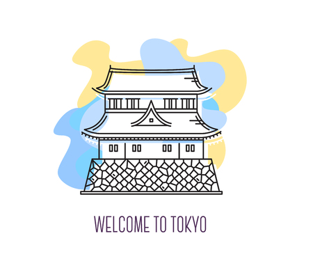 Vector illustration of Imperial Palace. Tokyo landmark. Symbol of Japan. Sight-seeing of Asia. Thin line art design on abstract blue and yellow background with text for card, web, site, tourist banner