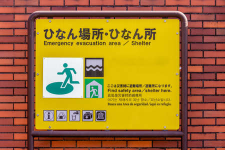 Evacuation sites in the event of a disaster (Tokyo)