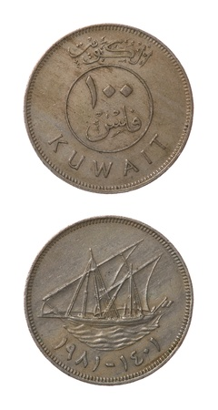 fil: Kuwaiti 100 fils coin isolated on white Stock Photo