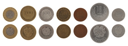 dram: Armenian dram coins isolated on white