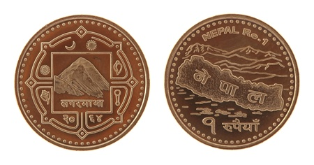 obverse: New Nepalese one rupee coin depicting Mont Everest and the map of Nepal. Obverse and reverse isolated on white.