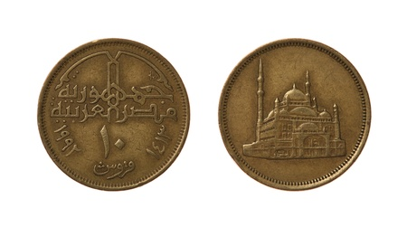 Ten Egyptian qirsh or piastres coin from 1992 year. Obverse and reverse isolated on white. photo