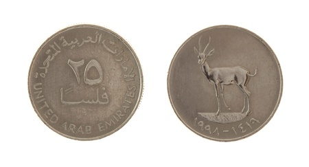 fil: 20 United Arab Emirates Fils coin isolated on white Stock Photo
