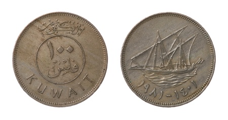Kuwaiti 100 fils coin isolated on white photo