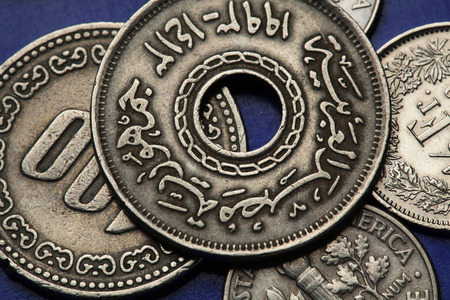 arabic currency: Coins of Egypt. Egyptian twenty five piaster (qirsh) coin. Stock Photo
