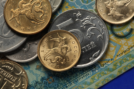 Coins of Russia. Saint George killing the Dragon depicted in Russian kopek coins. photo