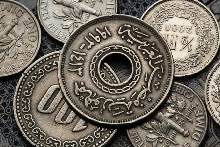 twenty five: Monedas de Egipto. Egipcio veinticinco piaster (Piastras) moneda.