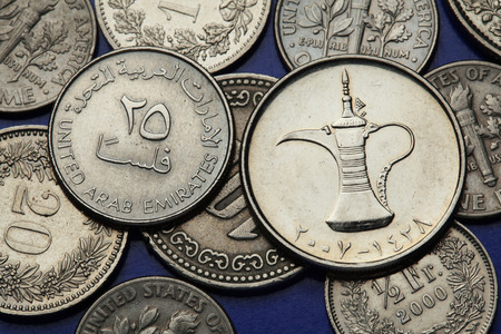 arabic currency: Coins of the United Arab Emirates. Arab tea pot depicted in an UAE one dirham coin. Stock Photo