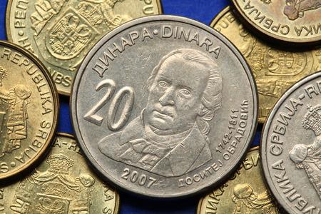statesman: Monete di Serbia. Statista serbo Dositej Obradovic raffigurato in serbo venti dinari moneta.