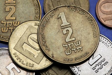 sheqalim: Coins of Israel. Israeli half new shekel coin.