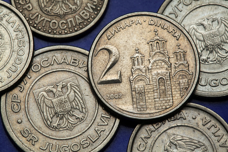Coins of Yugoslavia. Gracanica monastery in Kosovo depicted on the Yugoslav two novi dinar coin (2002). photo