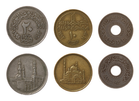 arabic currency: Egyptian piastres or qirsh coins isolated on white