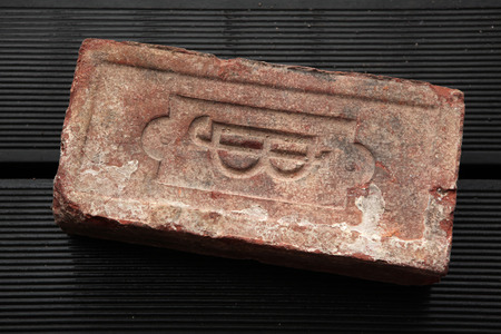 the 19th century: Monogram J.B. sealed on an old brick produced in the 19th century in the Austro-Hungarian Empire.