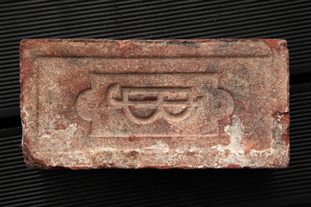 19th: Monogram J.B. sealed on an old brick produced in the 19th century in the Austro-Hungarian Empire.