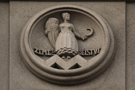 allegory: Allegory of Agriculture. Building decoration at Bubenecska Street in Prague, Czech Republic. Stock Photo